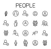 People related vector icon set.