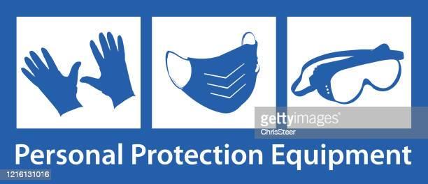 個人保護装置 - 手術用グローブ点のイラスト素材/クリップアート素材/マンガ素材/アイコン素材