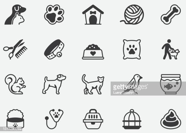 ペット家畜ピクセルパーフェクトアイコン - 撫でる点のイラスト素材/クリップアート素材/マンガ素材/アイコン素材