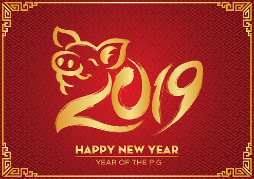Pig 2019, Year of the Pig, 2019, Happy New Year, Chinese New Year - gettyimageskorea