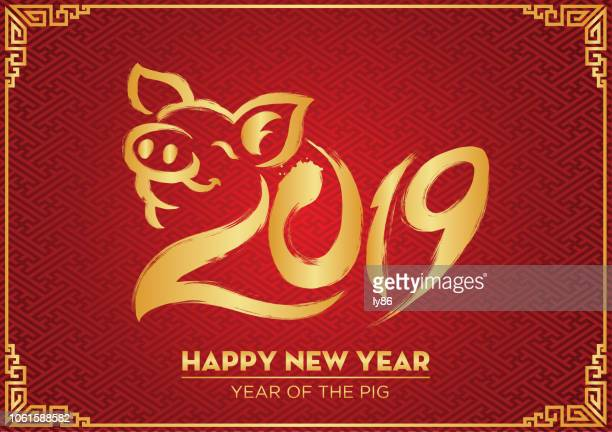 60 Top Year Of The Pig Stock Illustrations, Clip art, Cartoons