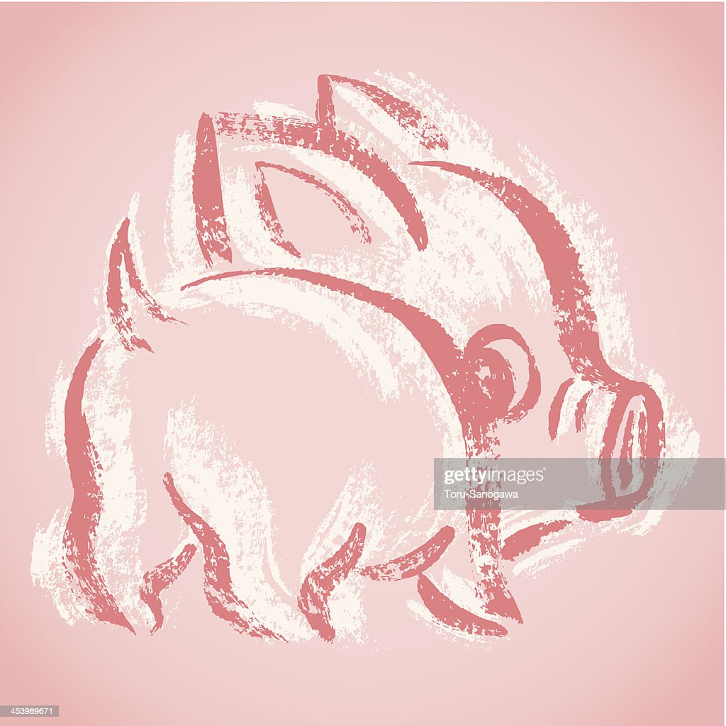 Pig look back : Vector Art
