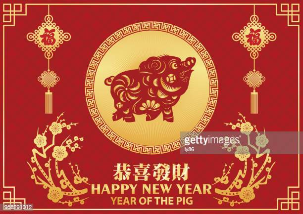 pig paper-cut - chinese zodiac sign stock illustrations, clip art, cartoons, & icons