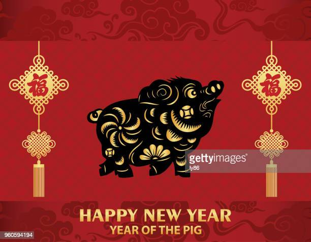 pig paper-cut - year of the pig stock illustrations