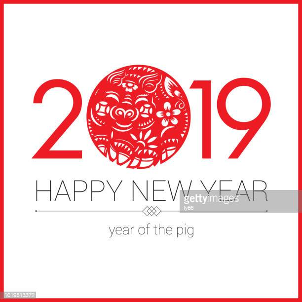 pig paper-cut, year of the pig, 2019, chinese new year, lunar new year - chinese zodiac sign stock illustrations, clip art, cartoons, & icons