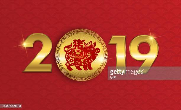 pig papercut, year of the pig, 2019, happy new year, chinese new year - chinese new year stock illustrations, clip art, cartoons, & icons
