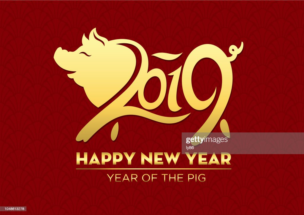pig papercut year of the pig 2019 happy new year chinese new