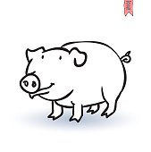 pig, vector illustration