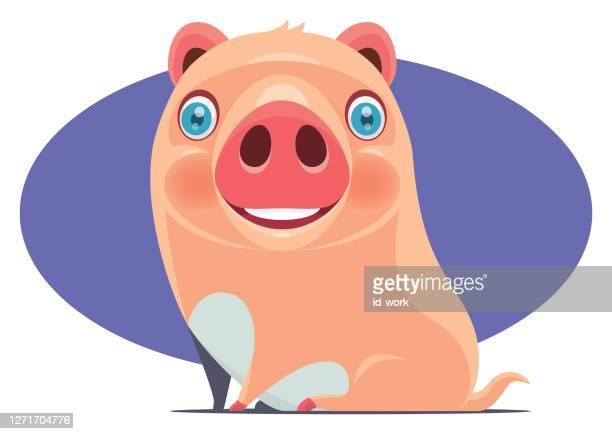 ピギー座って微笑む - 雌豚点のイラスト素材/クリップアート素材/マンガ素材/アイコン素材