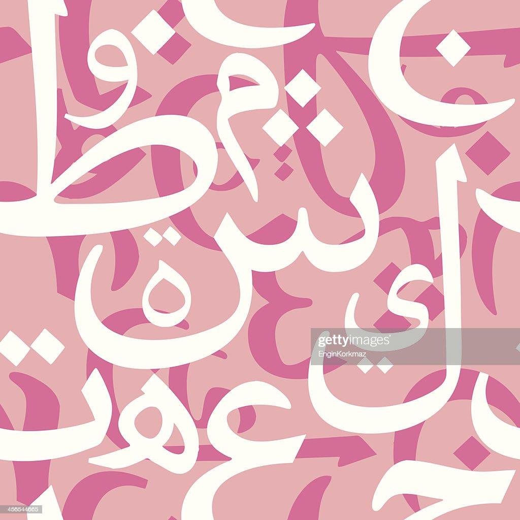 Pink Arabic Seamless Pattern