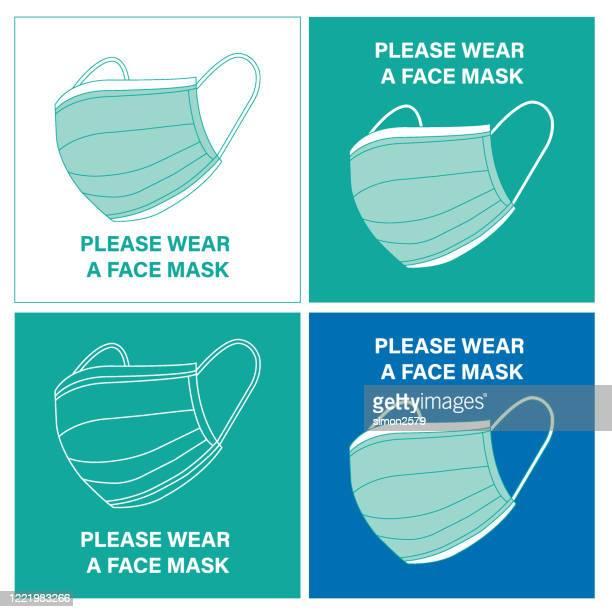 フェイスマスクの看板とアイコンを着用してください - サージカルマスク点のイラスト素材/クリップアート素材/マンガ素材/アイコン素材