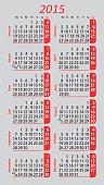 Pocket calendar 2015