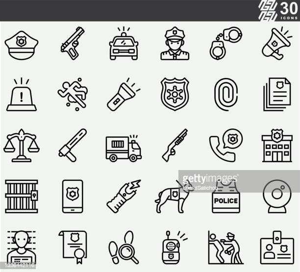 警察のラインアイコン - 警察署点のイラスト素材/クリップアート素材/マンガ素材/アイコン素材