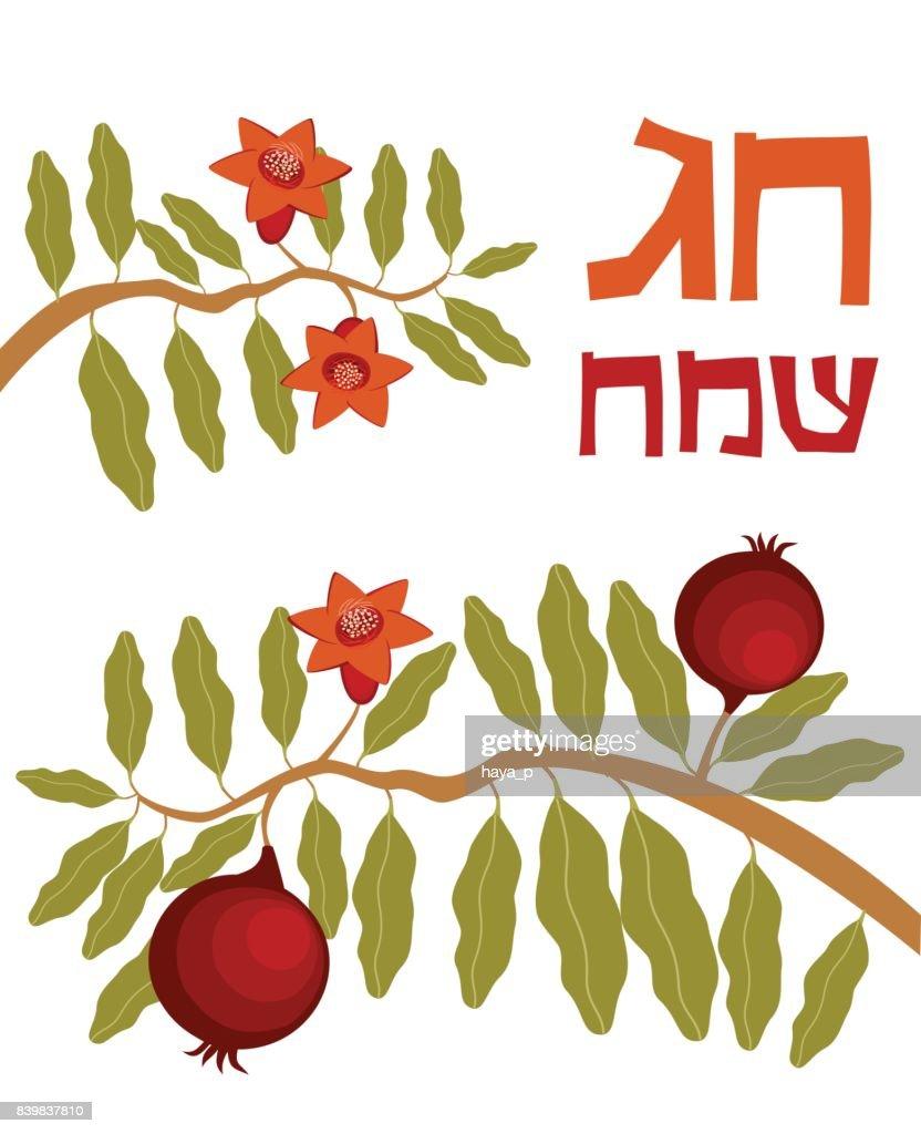 granat228pple gren judiska ny229ret symbol hebreiska ord happy