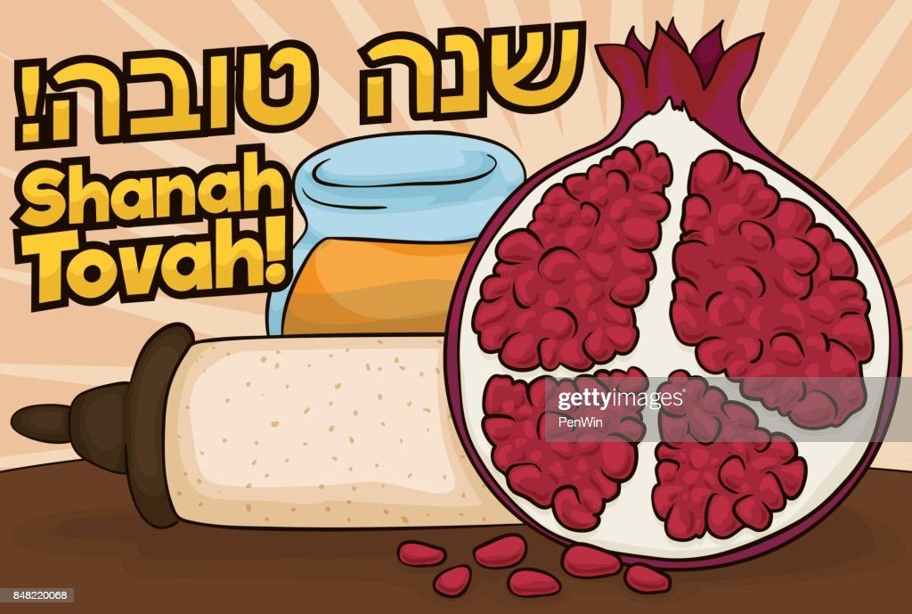 Pomegranate sliced honey scroll and greetings for jewish new year pomegranate sliced honey scroll and greetings for jewish new year m4hsunfo