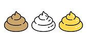 Poo vector icon logo dog Cartoon character symbol doodle illustration