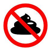 Poop stop forbidden prohibition sign