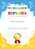 Portrait kids diploma or certificate of awesomeness template