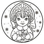 Portrait of Russian Snow Maiden with a gift.
