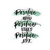 Positive mind, positive vibes, positive life postcard.