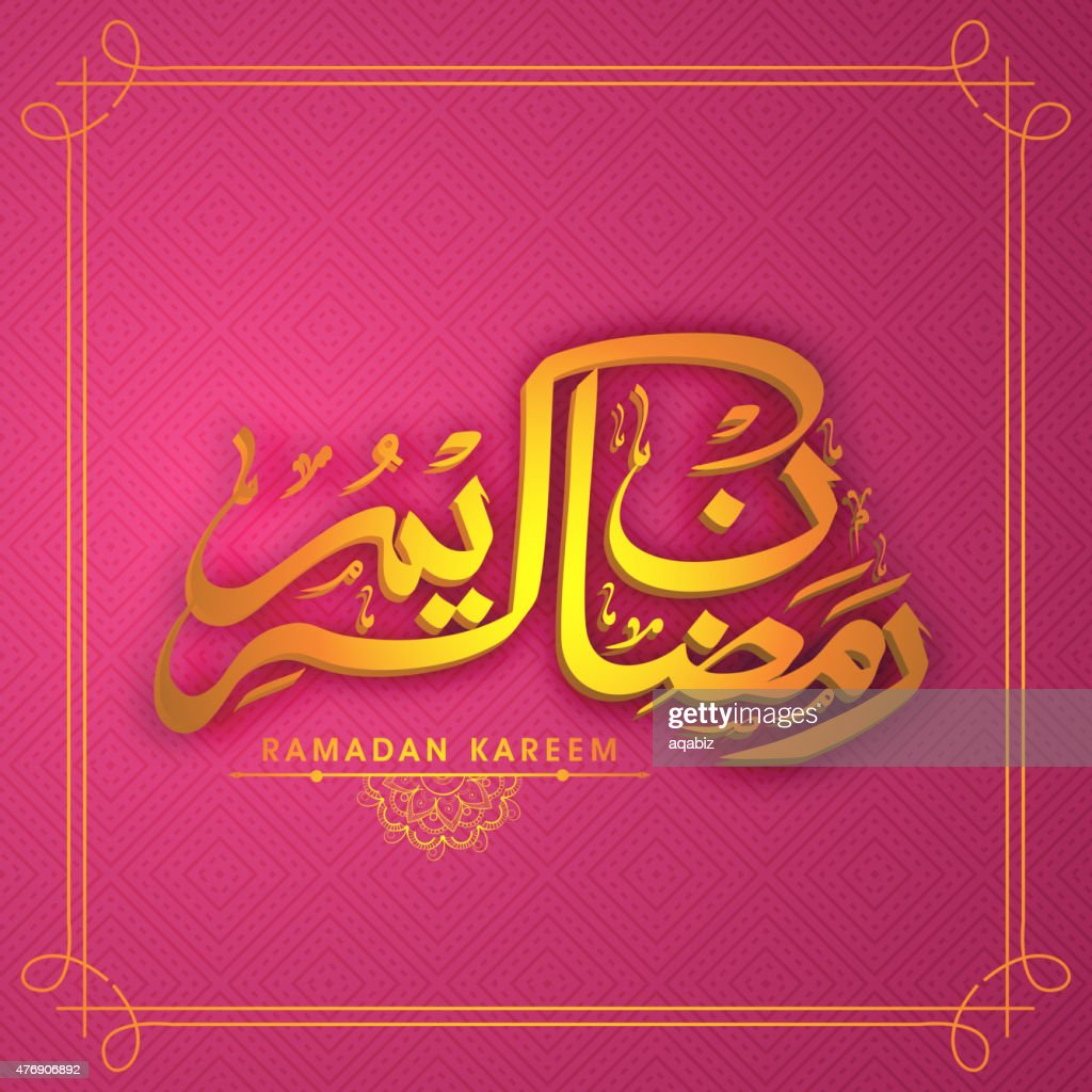 Poster, banner or flyer for Ramadan Kareem celebration.