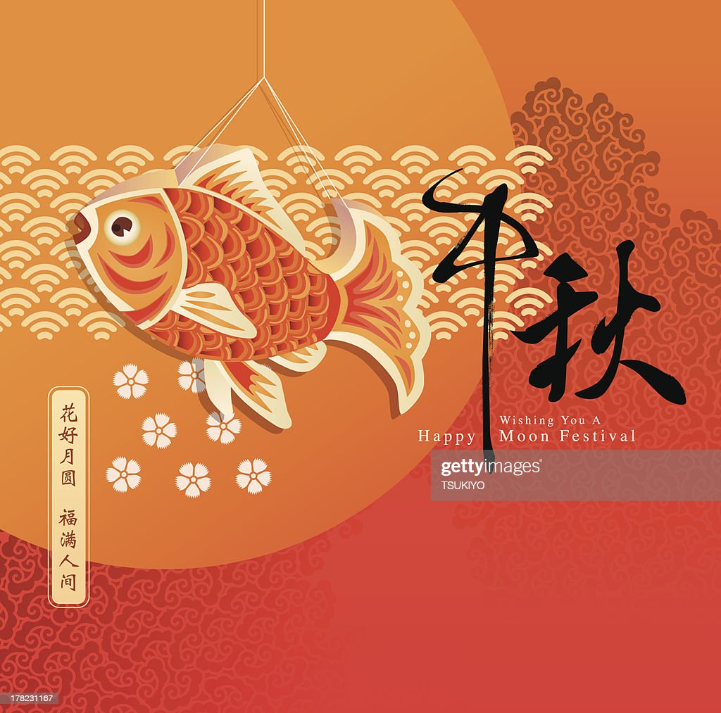 A poster for the Happy Moon Festival in Asia