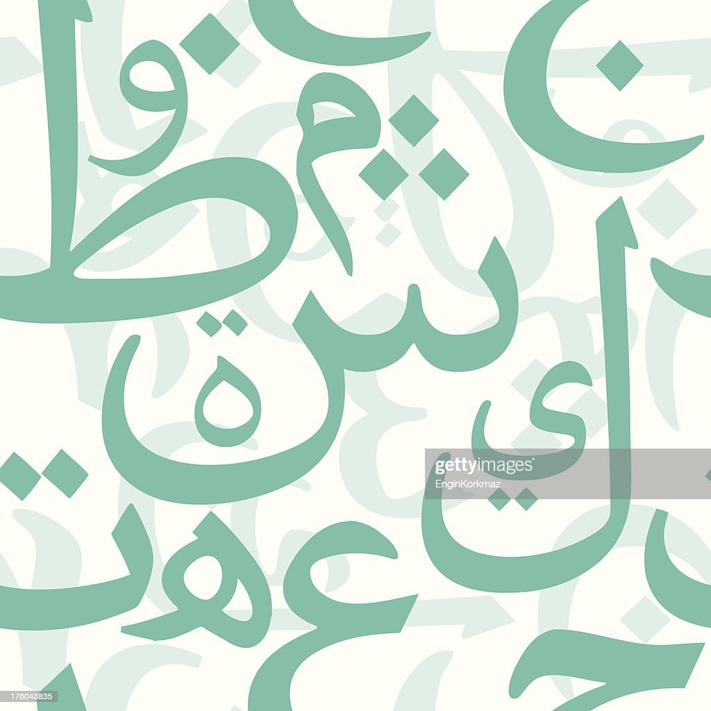 Pretty teal Arabic writing pattern