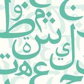 Pretty teal Arabic writing pattern