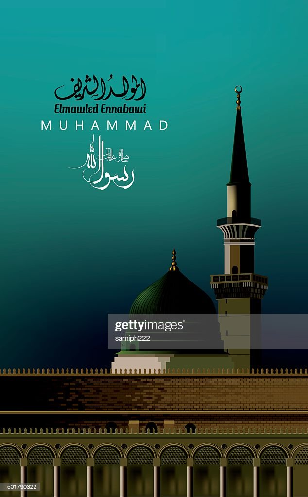 Prophet's Mosque - The birth of the prophet Muhammad