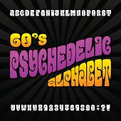 Psychedelic alphabet vector font