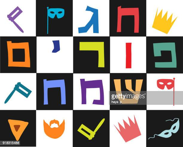 """purim background with hebrew greeting - """"happy purim!"""", poster, masks, crown, rattles, and hamantaschen, greeting card, symbols of purim - hebrew script stock illustrations, clip art, cartoons, & icons"""