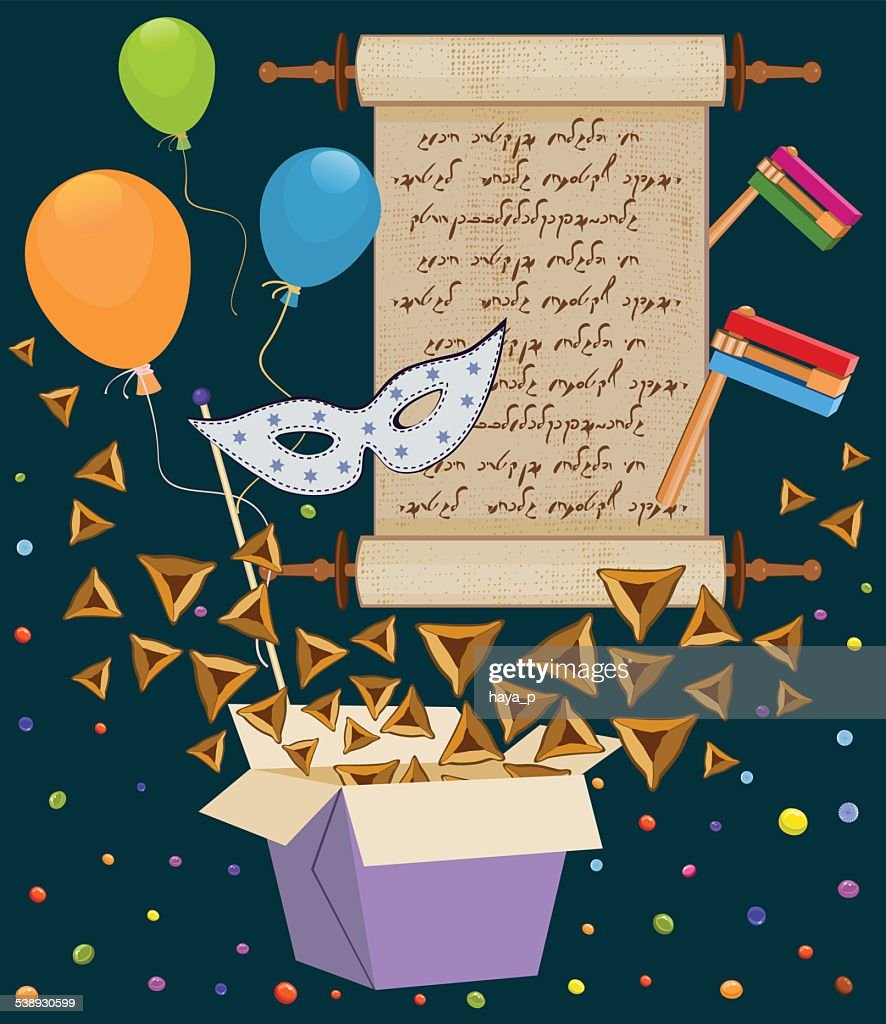 Purim, Rattle, Hamantaschen,Megillah