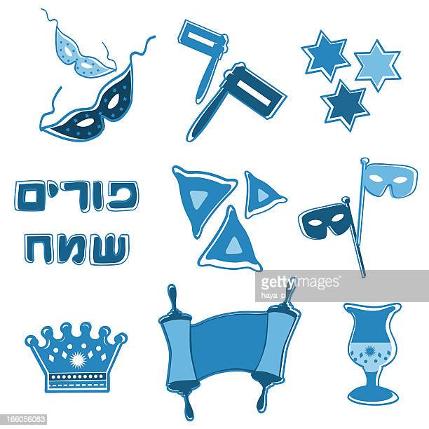 Purim clipart with carnival elements. Happy Purim Jewish festival,  carnival, Purim props icons. Vector- Happy purim greeting in hebrew — Stock  Vector © lipmic #240487068