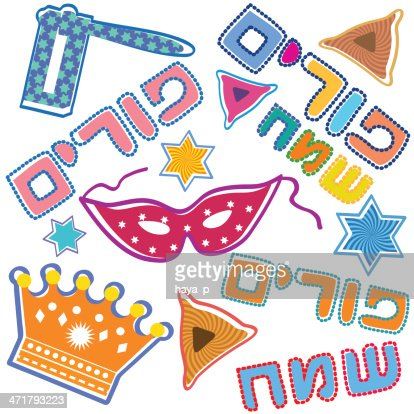 Purim Symbols And Hebrew Text Happy Purim Vector Art Getty Images