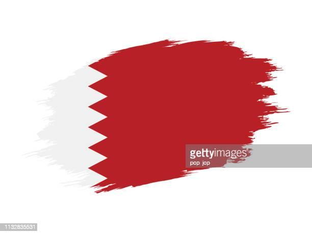 qatar - grunge flag vector flat icon - qatar stock illustrations, clip art, cartoons, & icons