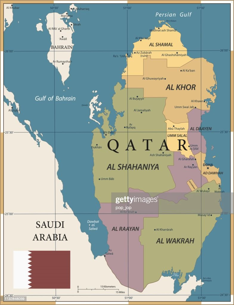 20 - Qatar - Vintage Color Dark : stock illustration