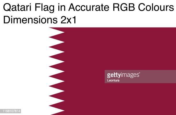 qatari flag in accurate rgb colors (dimensions 2x1) - qatar stock illustrations, clip art, cartoons, & icons