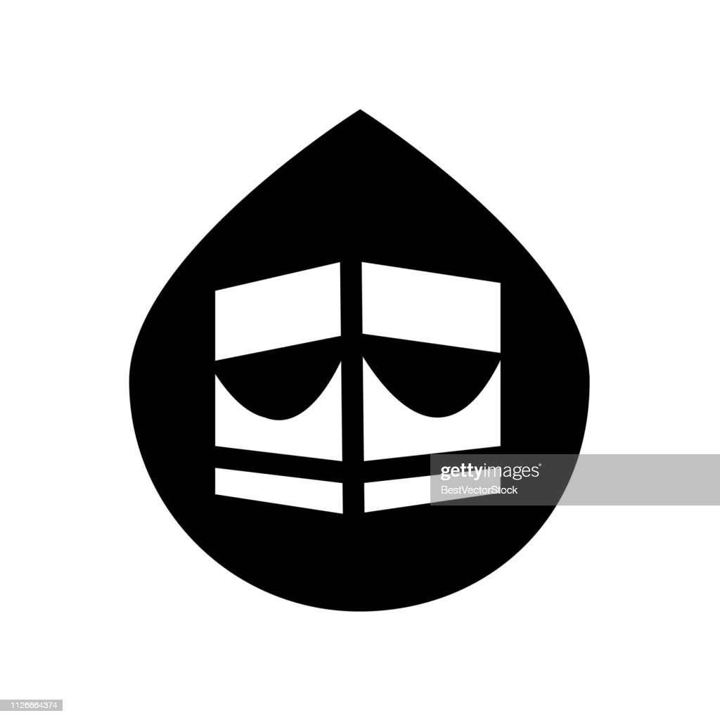 Qibla icon. Trendy Qibla logo concept on white background from Religion collection