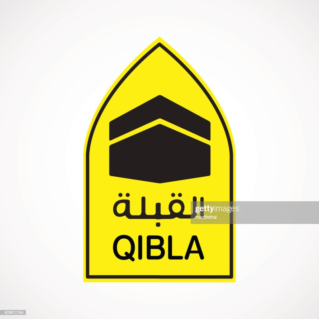 Qibla sign vector illustrator