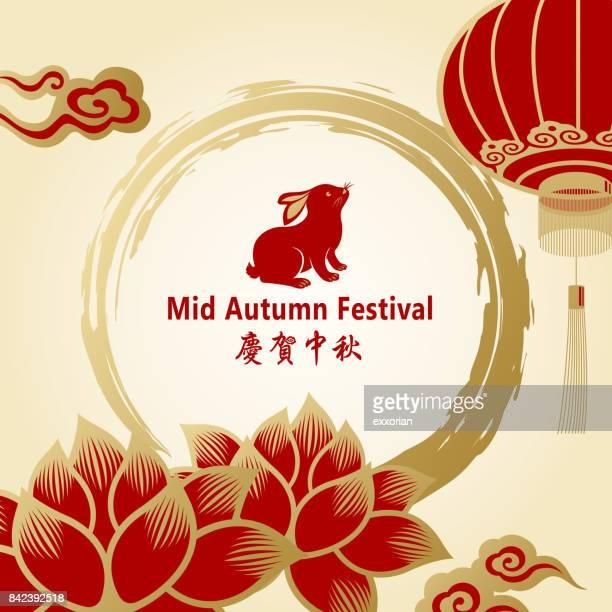 rabbit celebrate mid autumn festival - chinese couplet stock illustrations