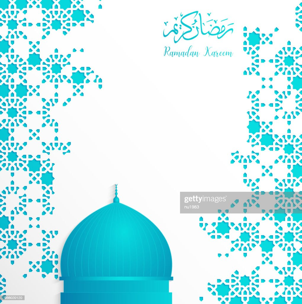ramadan backgrounds vector  with Arabic pattern