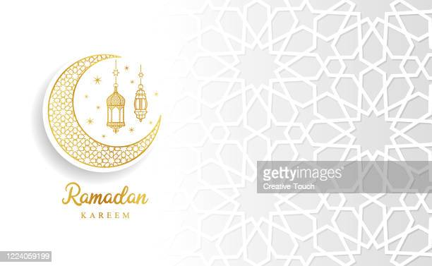 ramadan celebration card - ramadan stock illustrations