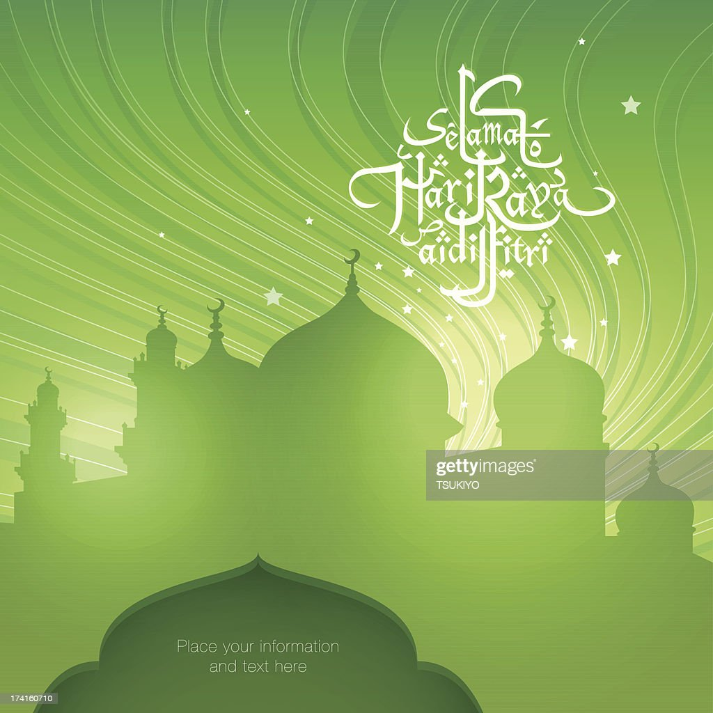 Ramadan design background