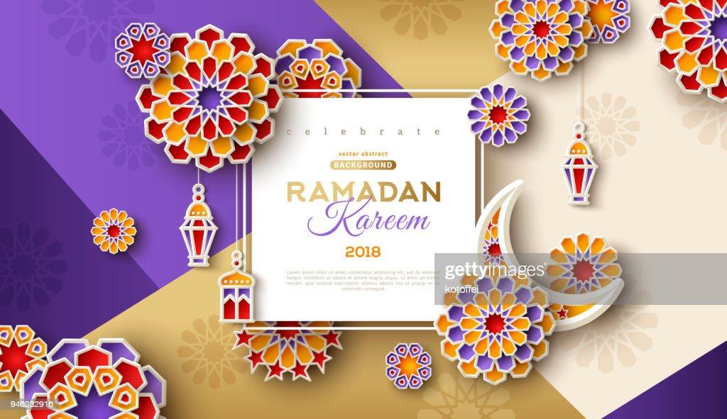 Ramadan Frame with arabesque flowers