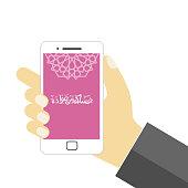 Ramadan Greeting Card : Ramadan Kareem ( EPS Vector )