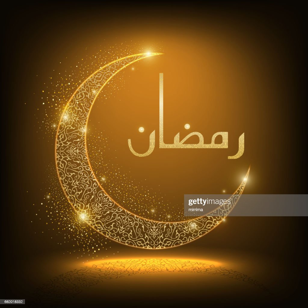 Ramadan Greetings Card Vector Art Getty Images