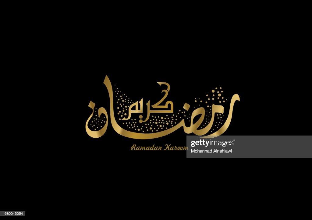 Ramadan Kareem a beautiful greeting Arabic  card