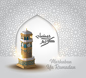Ramadan Kareem arabic calligraphy greeting islamic design with classic pattern and lantern