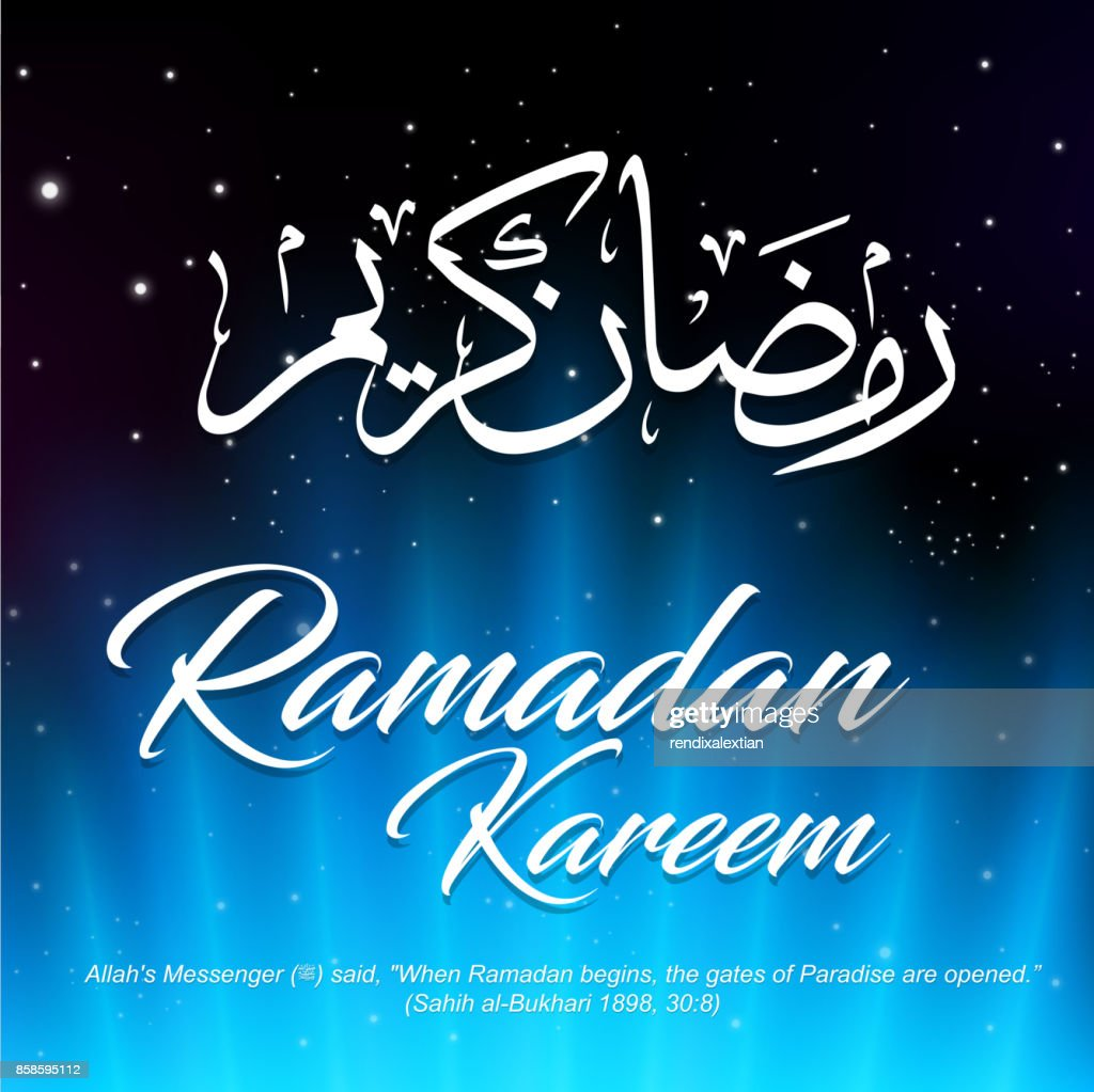 Ramadan Kareem Arabic calligraphy on space background with blue rays. Vector Illustration