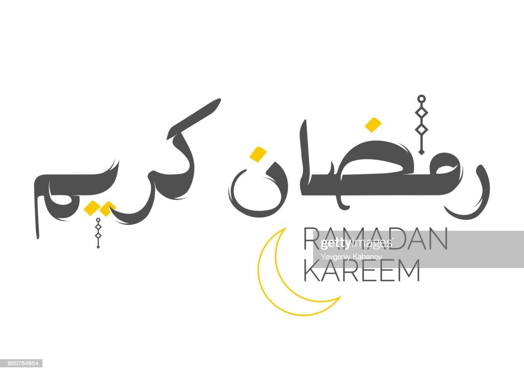 Ramadan Kareem Arabic Calligraphy. Vector Text. Happy Ramadhan Islamic Holiday Lettering. Greeting Card for Holy Month Ramadan. Traditional Vector Ramazan Logo. Abstract Background. Isolated on White.